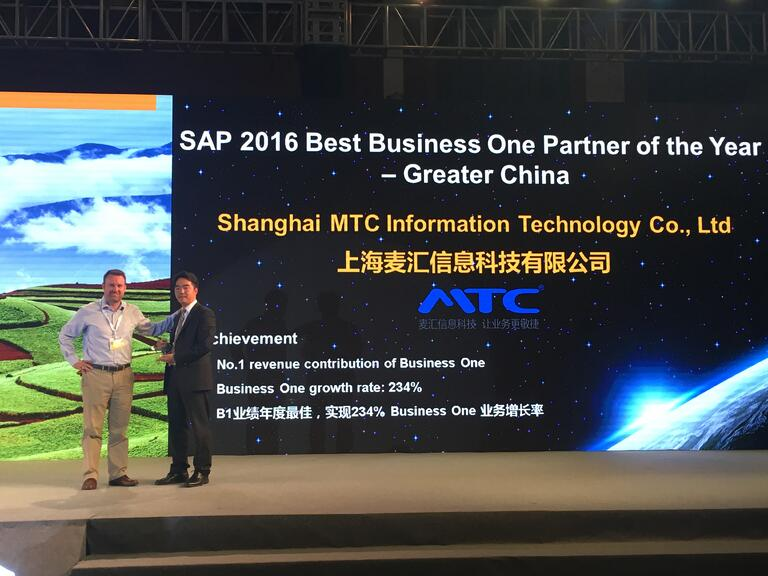 SAP 2016 Best Business One Partner of the Year