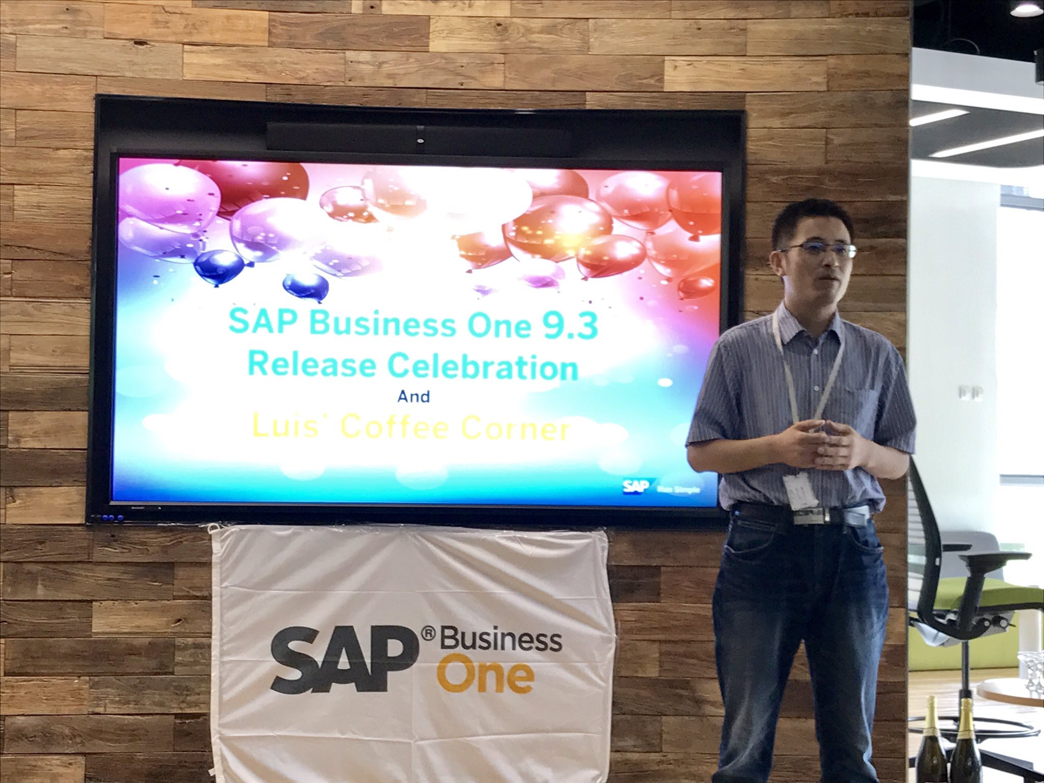SAP_Business_One93-2.jpg