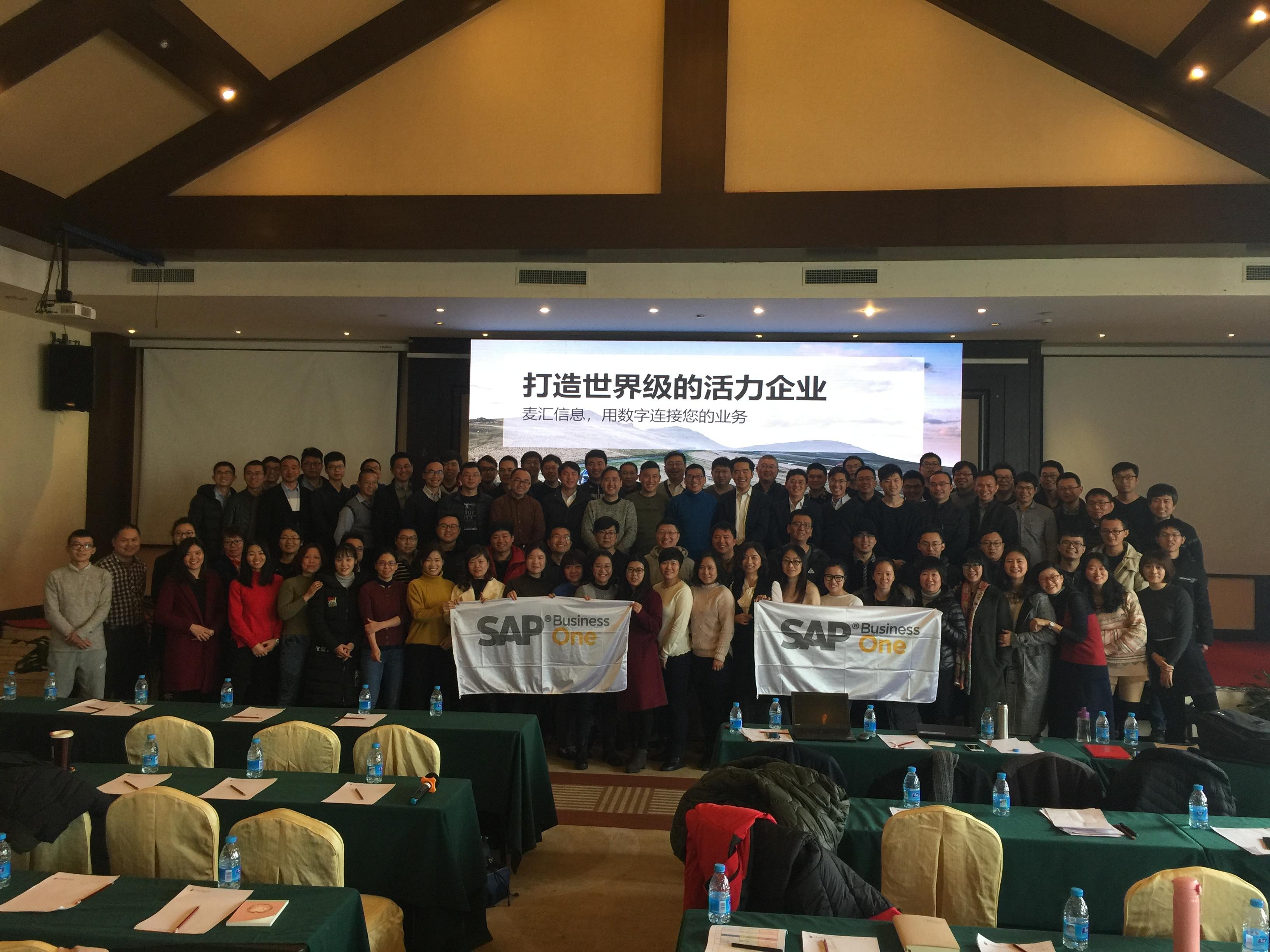 MTC Annual Meeting in 2018